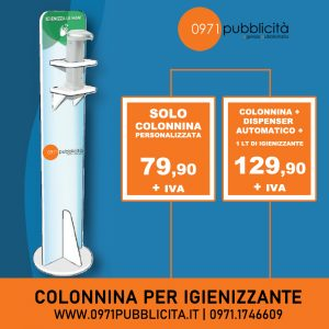 COLONNINA DISPENSER IGIENIZZANTE
